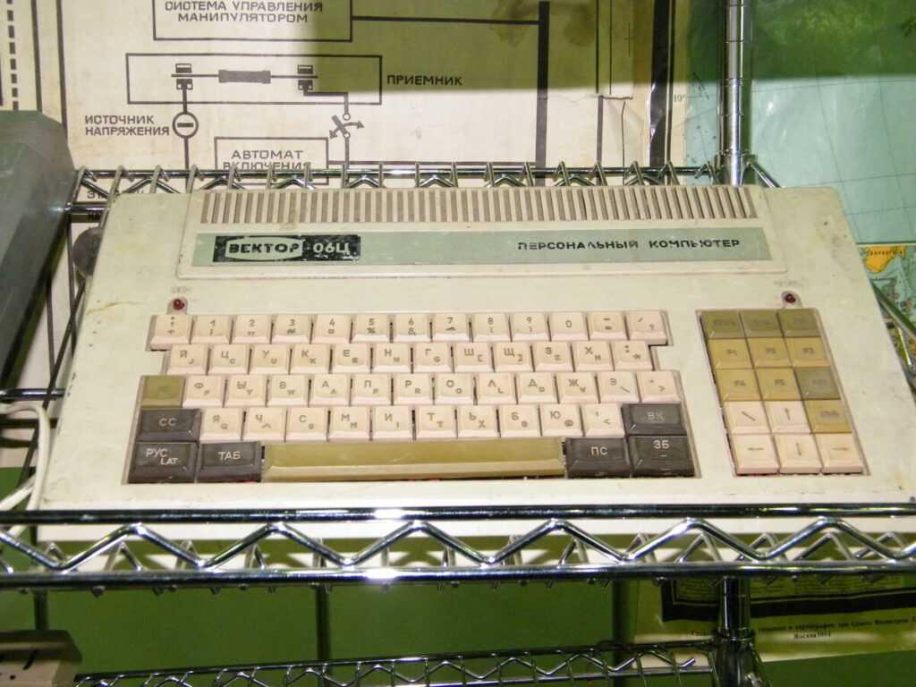 Родина интернета в СССР