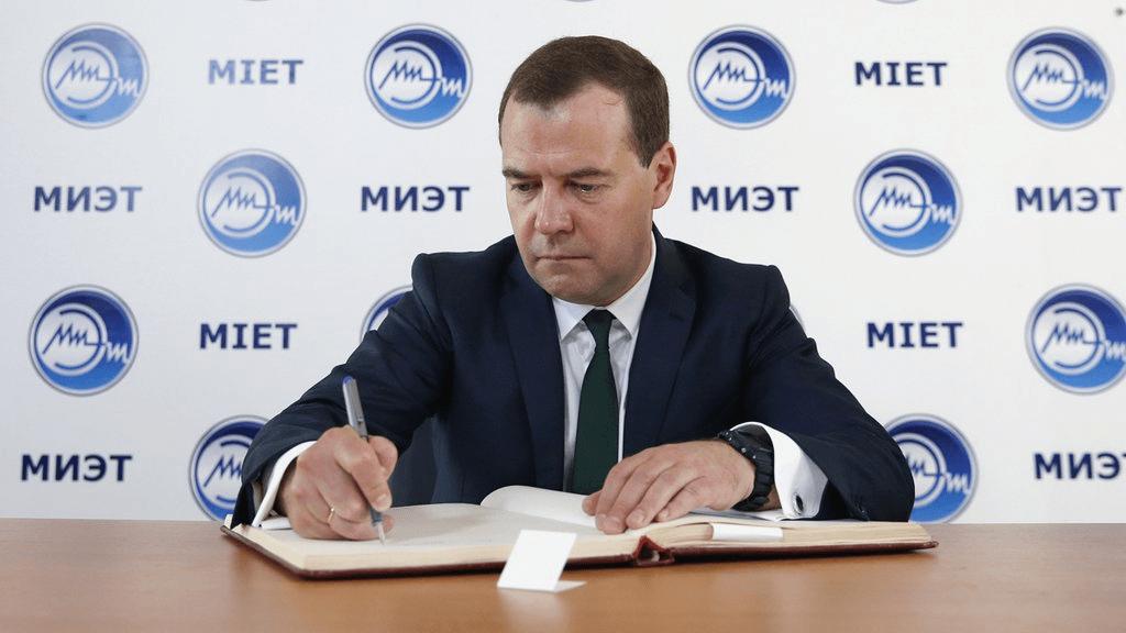 """""""Демарш"""" Дмитрия Медведева с фонариками"""