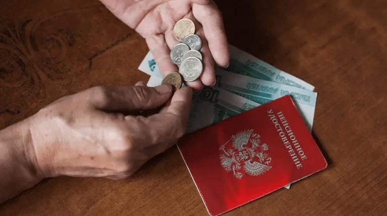 Повышение пенсионного возраста остается одной из болевых точек российской действительности