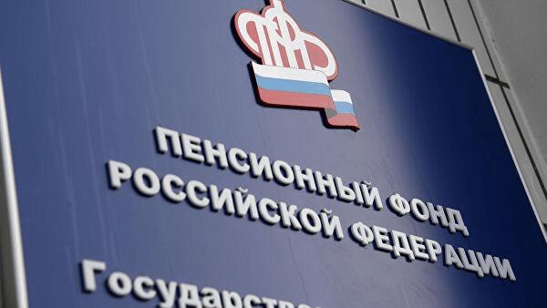 Российские пенсионеры недополучат 10 триллионов рублей