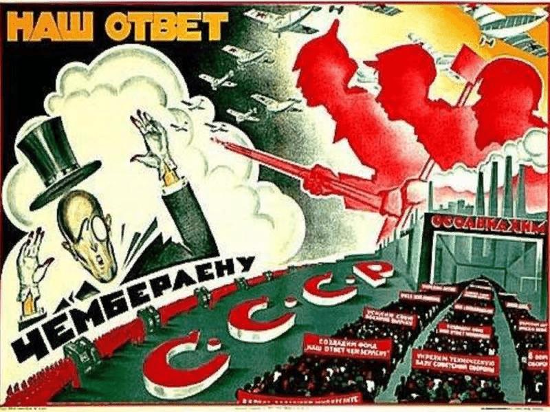 """Дать """"ответ Чемберлену"""" Россия сегодня не может, да и не хочет"""