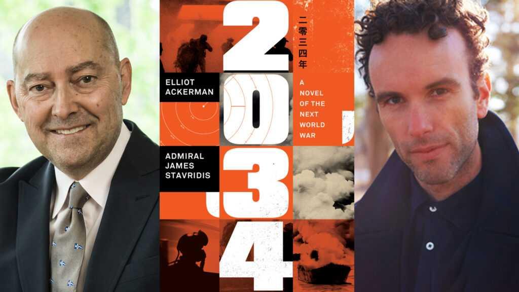 """Антиутопия """"2034 год. Повесть о следующей мировой войне"""""""