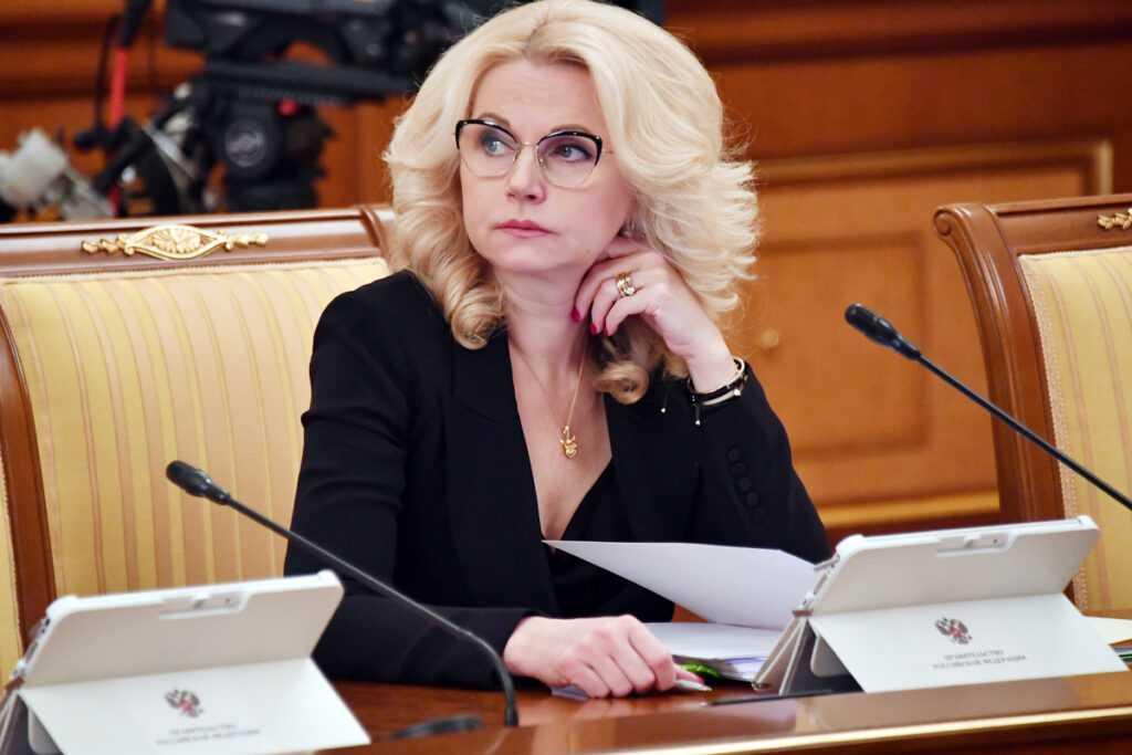 Татьяна Голикова призналась, что многие россияне не доживают до пенсии